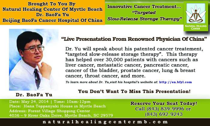dr. baofa yu cancer treatment, natural healing center presentation